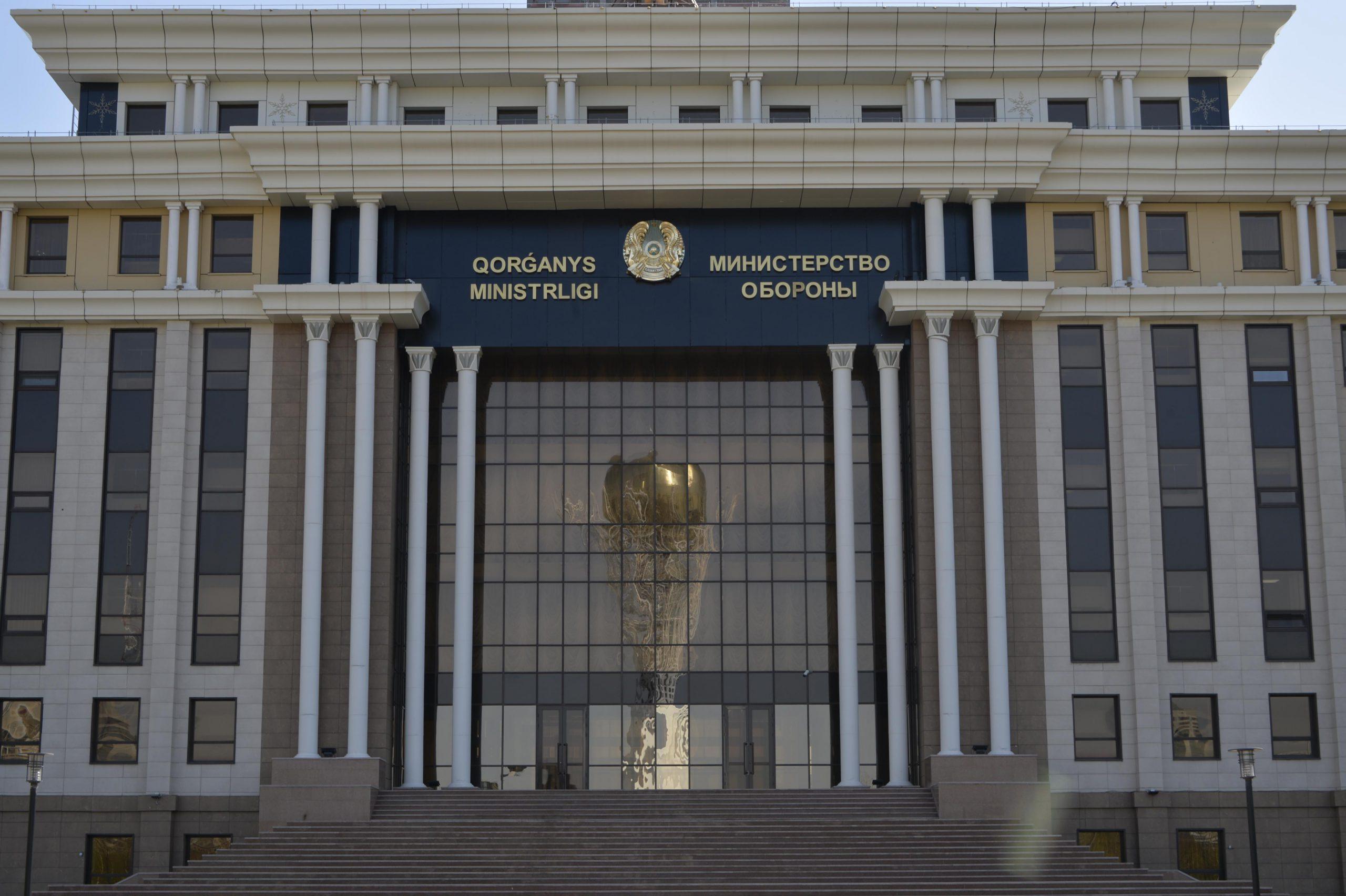 Казахстан стремится к развитию партнёрства в области обороны и безопасности