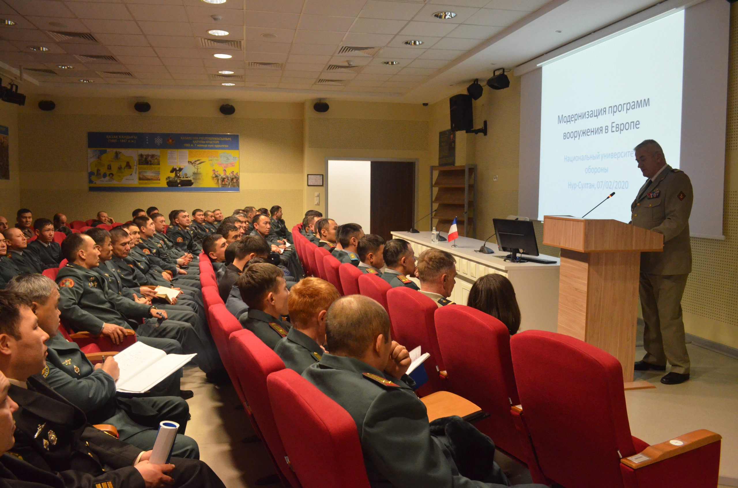 Lecture by the French military attaché in Kazakhstan, Colonel S. Samaran