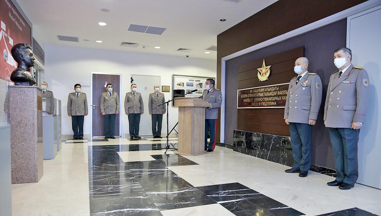 В военном вузе открыт уголок памяти Малика Габдуллина