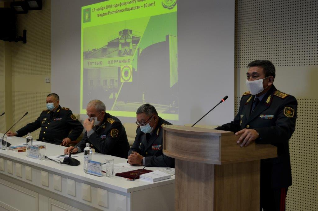 10 лет факультету Национальной гвардии Республики Казахстан
